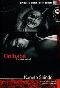 FILM Onibaba – Le assassine (1964) Streaming