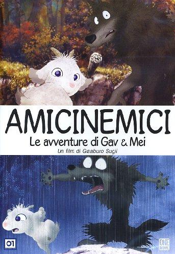Image result for AMICINEMICI - LE AVVENTURE DI GAV & MEI ( 2005 ) POSTER
