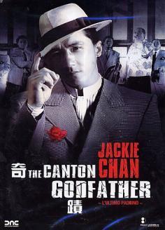 Canton Godfather.jpg
