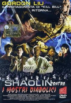 Shaolin Contro I Mostri Diabolici.jpg