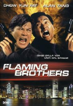 flaming brothers.jpg