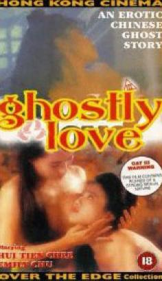 ghostly love__vhs.jpg