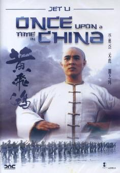 once upon a time in china.jpg
