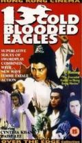13 Cold Blooded Eagles__vhs.jpg