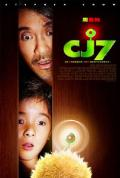 Cj7 - Creatura Extraterrestre.jpg