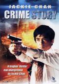 Crime Story (1993 ).jpeg