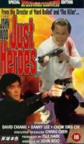 JUST HEROES.jpg