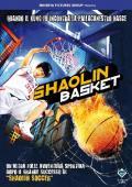 Shaolin Basket.jpeg