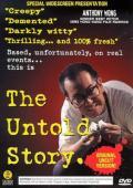 The Untold Story.jpg