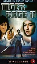 Tiger Cage 2  .jpg