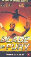 blade of fury.JPG