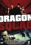 dragon squad.jpg