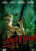 la-foresta-di-smeraldo-dvd.jpg