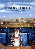 public toilet.jpg