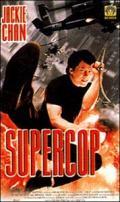 supercop vhs.JPG