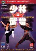two champions of shaolin.jpg